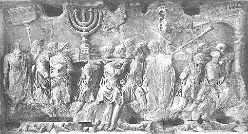 Ghetto di Roma, bassorilievo dell'Arco di Tito. Guerra giudaica