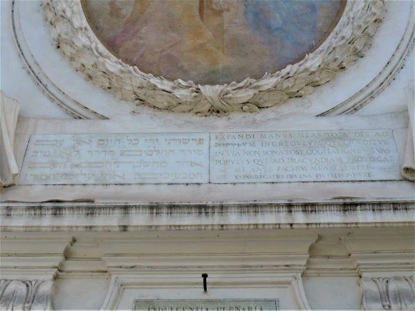 Ghetto di Roma, il cartiglio in ebraico e latino a San Gregorio della Divina Pietà