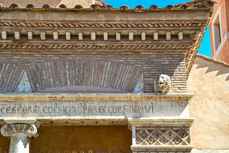 Velabro un particolare dell'iscrizione sul portico della chiesa di San Giorgio al Velabro
